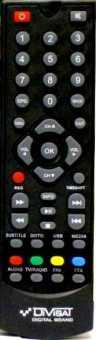 Пульт Divisat Hobbit Lite 5.1/ 2.0 DVB-T2