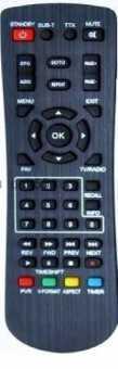 Пульты Elgreen DVT2-5500HD, HD-T2011B и др.dvb-t2