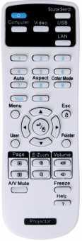 Пульты Epson EB-X18/X24/W18/S18/W03/X03/S03/W120/X120/S120/S200/x200 и др. проекторов