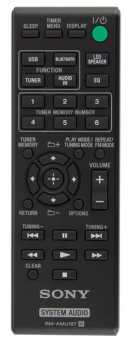 Пульты Sony AV и audio system mini