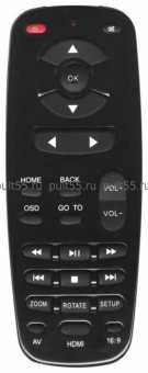 Пульты IconBIT HTRAVEL S, HD277HDMI, Supra MP-11/13 и др.
