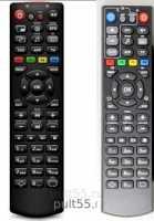 Пульты Mag250 и др. IP TV-приставок Ростелеком и др
