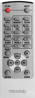 Пульт Microlab MD-331 акустики