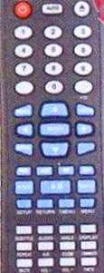 Пульт Mystery MMTC-1520D и др авто потолочный ТВ