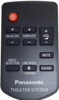 Пульт Panasonic N2QAYC000083 SC-HTB65/ 70, SC-HTB170/ 370, SC-HTB770S SC-HTB570