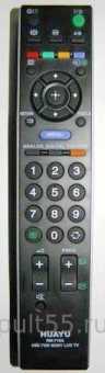 Пульт для Sony uni RM-D715A и др. TV