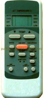 Пульт для кондиционеров R51M/E универсальный