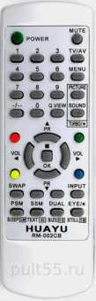 Пульт ДУ LG universal RM-002CB, 6710V00017H и др