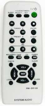 Пульты Sony RM-SD80, RM-SR100/110 и др system audio-муз.центров