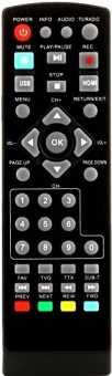 Пульт Rolsen RDB-508/ 515/519/522-524 ТВ приставок