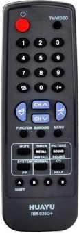 Пульт для Sharp RM-026G универсал