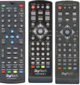 Пульты SkyTech 157G, 95G, 97G, 83G, 57G, 45G DVB-T2