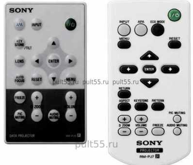 Пульты Sony RM-PJ8/-PJ7/PJ6/PJ5/PJ4/PJ2 проекторов