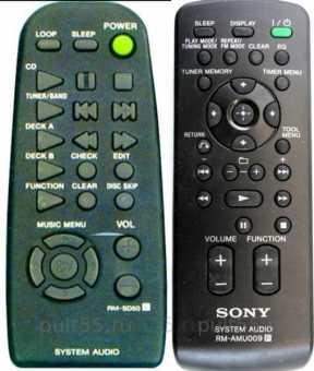 Пульты Sony system audio(муз.центров) другие - аналоги