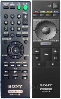 Пульты Sony SMP- медиаплееров