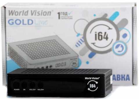 IPTV приставка World Vision I64